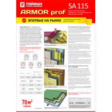 Armor SA-115 (70 м/2)