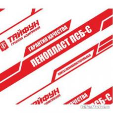 Пенопласт ППС-10(ТУ) ПСБ-С-15ТУ